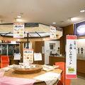 写真:パン工場 仙台泉大沢店