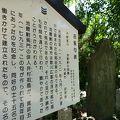 知立神社 芭蕉の句碑