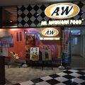 写真:A&W (宮古空港店)