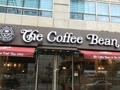 The Coffee Bean (三成洞Express店)