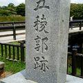 写真:五稜郭跡