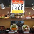 写真:スターアイル 大阪歴史博物館店