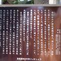 写真:北村季吟の墓