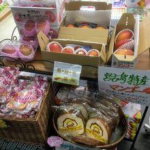 空港内の売店ながらマンゴーが安かった。