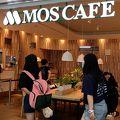 写真:MOSカフェ 羽田空港国際線ターミナルビル店