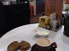 オールドタウン ホワイトコーヒー (Ipoh Padang店)