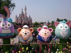 上海ディズニーランド(上海迪士尼楽園)