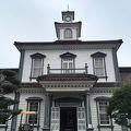 写真:旧西田川郡役所