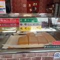 写真:現烤蛋糕 大川本舗