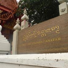 大きな寺院