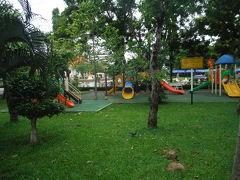 トゥン シー ムアン公園