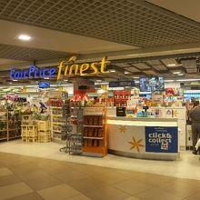 空港スーパー