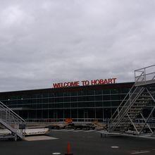 ホバート国際空港 (HBA) クチコ...