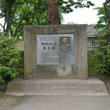 五稜郭公園内にある碑