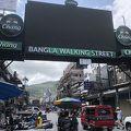 写真:バングラー通り