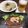 写真:いきなりステーキ 長久手店