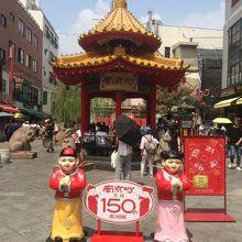南京町の象徴的な場所