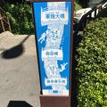 写真:御岳橋