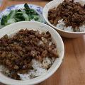 写真:雙連街魯肉飯