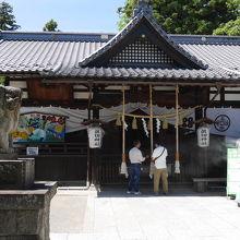 真田神社の本殿