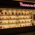 写真:ポムの樹 札幌ステラプレイス店