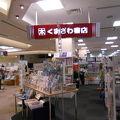 くまざわ書店 プレナ幕張店