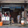 写真:滋生青草店