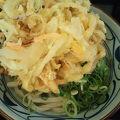 写真:丸亀製麺 サンシャインシティアルタ店