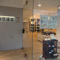 写真:安達窯 (中山店)