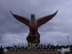 イーグルスクエア (大鷲像)