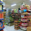 写真:バトバテニ スーパーマーケット