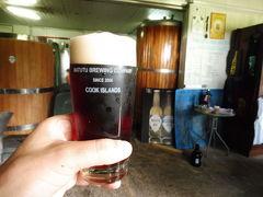 Matutu Brewery