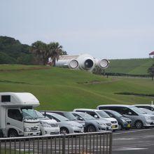 日本のロケット発射基地です