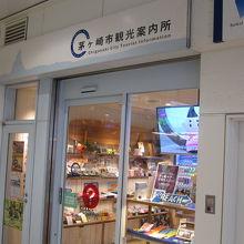 茅ヶ崎駅の構内、改札口を出てすぐ左手にあります。