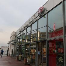 アンダイエ駅 クチコミガイド【...