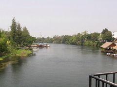 クウェー川 (クワイ川)