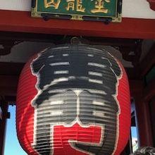 浅草寺のシンボル