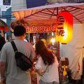 写真:Night Market