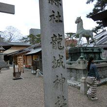 岡崎城隣の神社