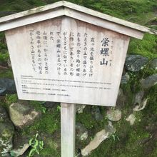登ると霞が池がよく見られます。