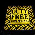 写真:デューティーフリー・フィリピン