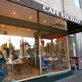 写真:カフェ エクセロ