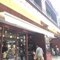 写真:VIRON 渋谷店