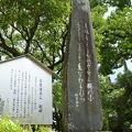 写真:菅原道真公歌碑