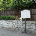 写真:水戸藩邸跡