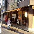 写真:お好み焼 長田屋