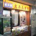 写真:藤田屋 知立駅店