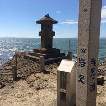 海を眺められる場所