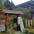写真:山梨ほうとう 浅間茶屋 富士吉田本店