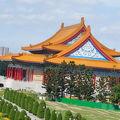 写真:中正紀念堂
